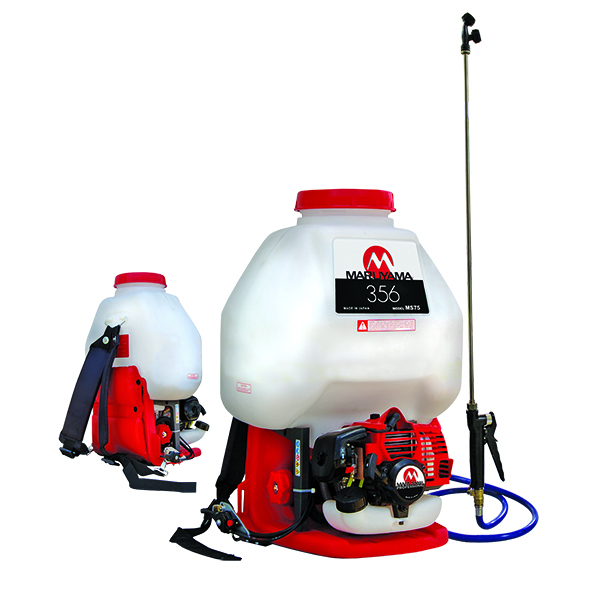 MS75 BACKPACK SPRAYER 356 PSI 6.6 GALLON As Seen In...